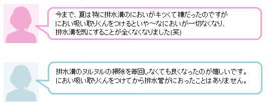 kanki_2016072.jpg