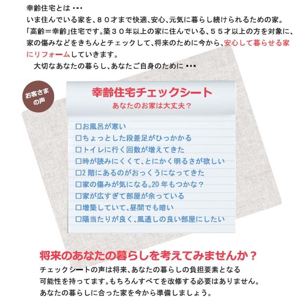 kourei2015_2.jpg