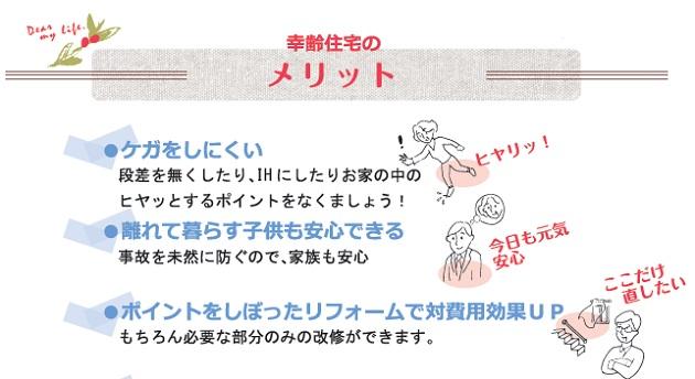 kourei2015_4.jpg