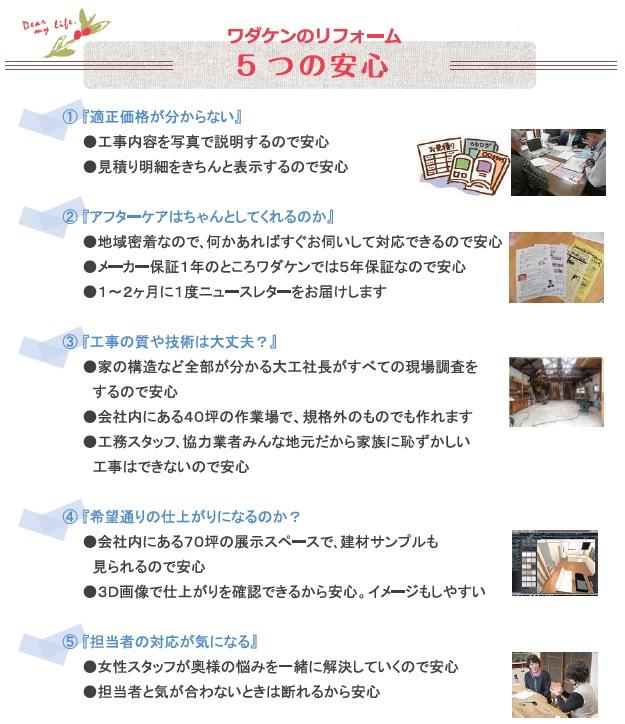kourei2015_5.jpg