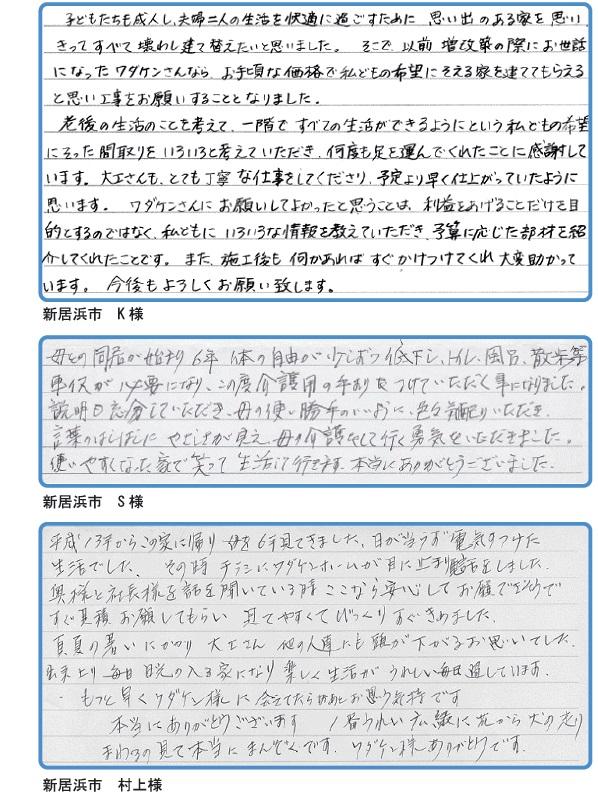 kourei2015_9.jpg