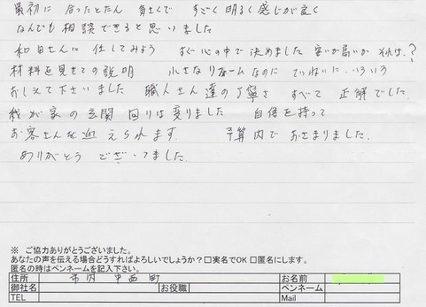 okyaku_1.jpg