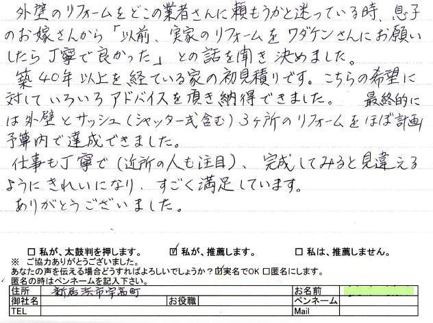 okyaku_10.jpg