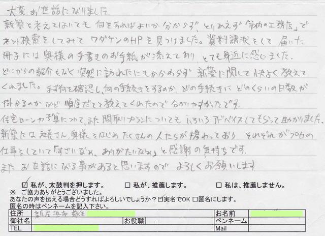 okyaku_12.jpg
