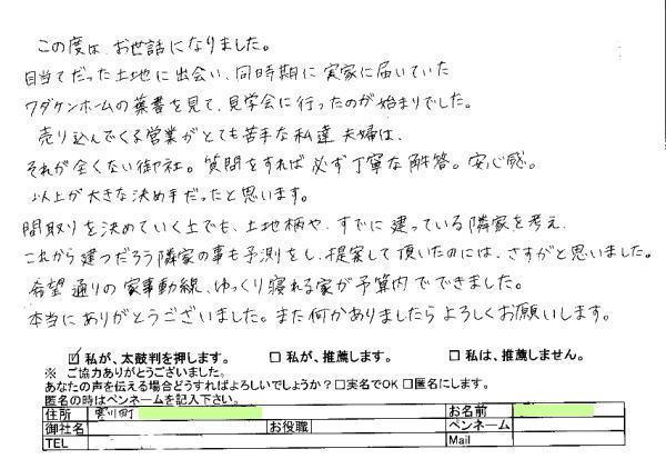 okyaku_13.jpg
