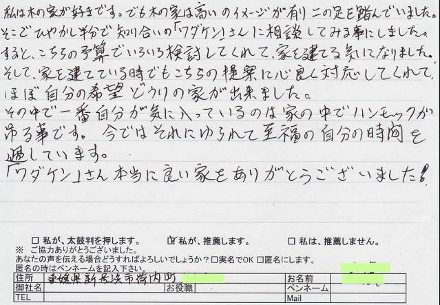 okyaku_14.jpg