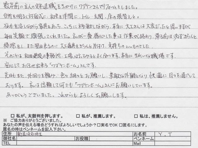 okyaku_15.jpg