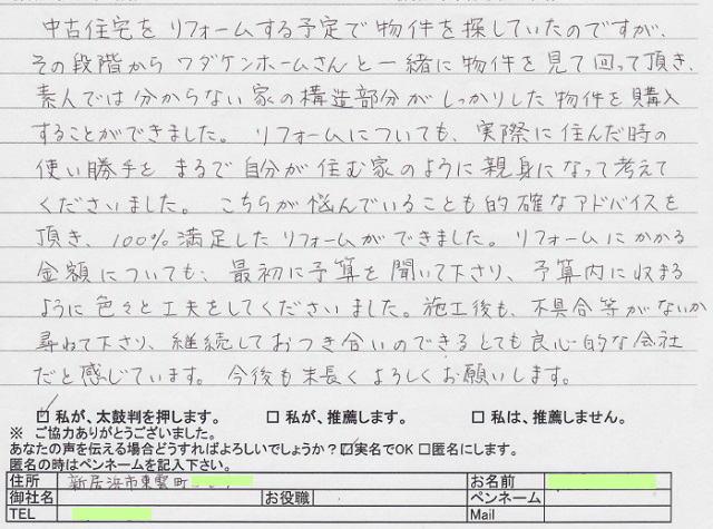 okyaku_19.jpg