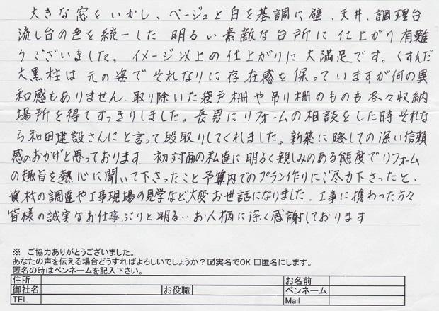 okyaku_2.jpg