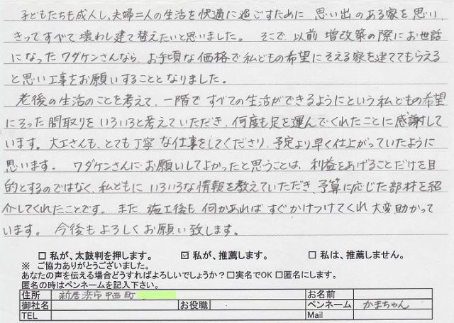 okyaku_20.jpg