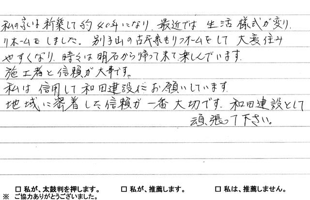 okyaku_23.jpg