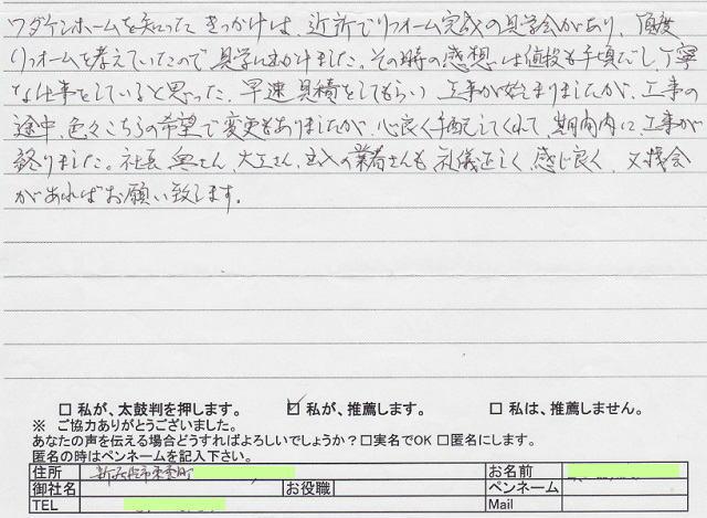 okyaku_24.jpg