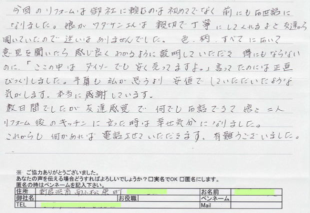 okyaku_4.jpg