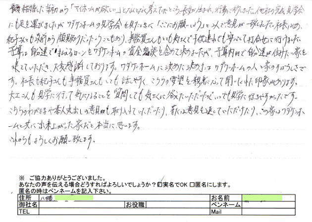 okyaku_5.jpg