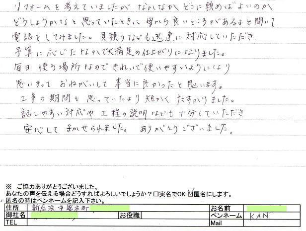 okyaku_6.jpg
