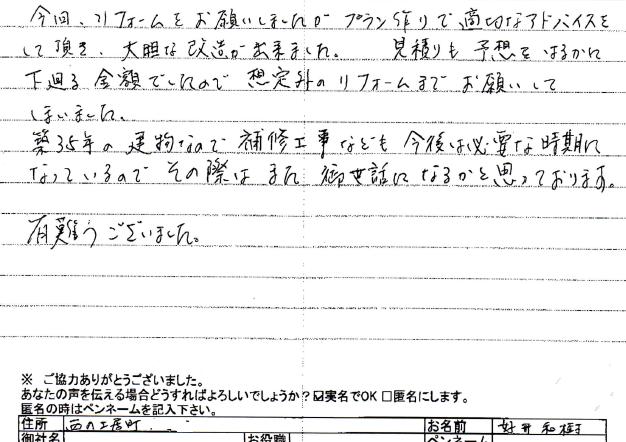 okyaku_7.png