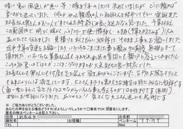 okyakuank_19b.jpg