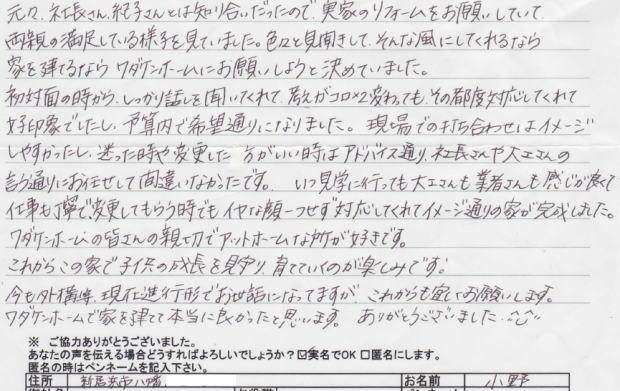 okyakuank_29b.jpg