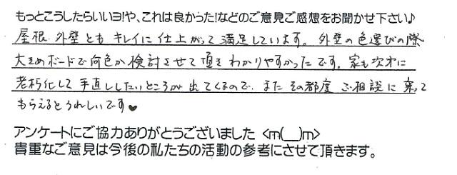 okyakuank_37.jpg
