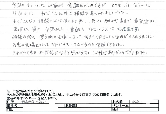 okyakuank_40.jpg