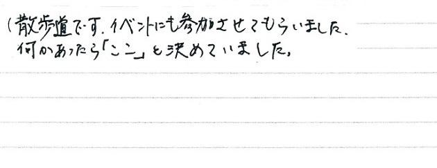 okyakuank_41.jpg