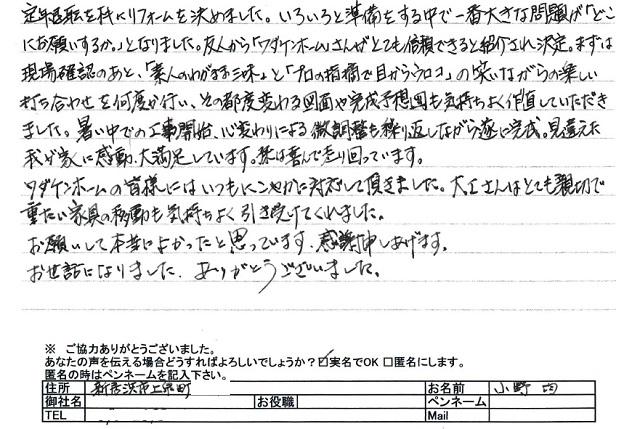 okyakuank_44.jpg