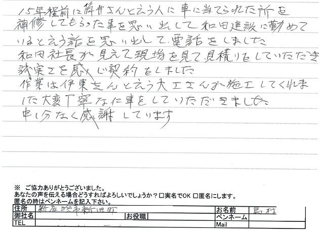 okyakuank_47.jpg