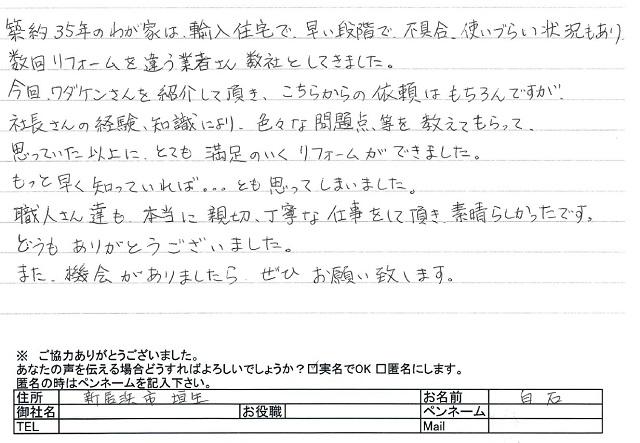okyakuank_48.jpg