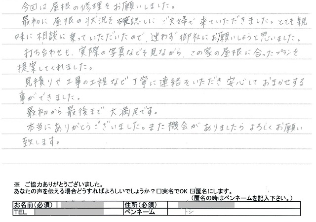 okyakuank_49.jpg