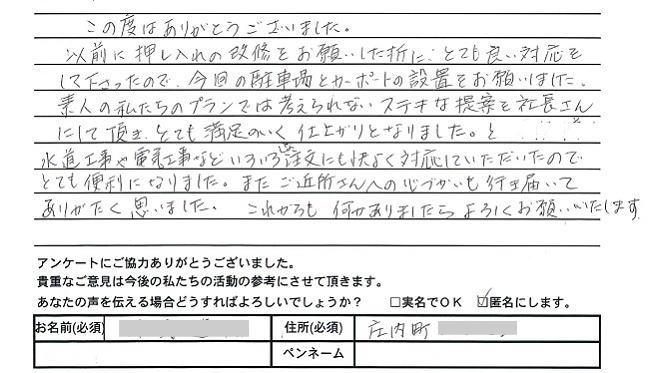 okyakuank_51.jpg