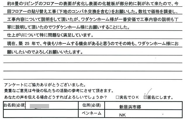 okyakuank_52.jpg