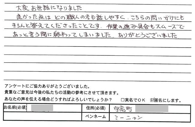 okyakuank_53.jpg