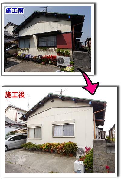 ref_201304_su6.jpg