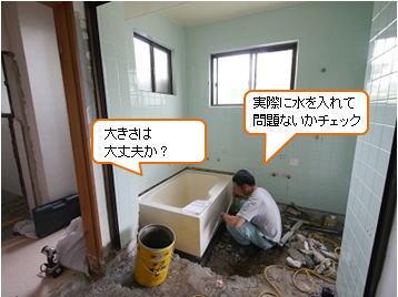ref_sris_13.jpg