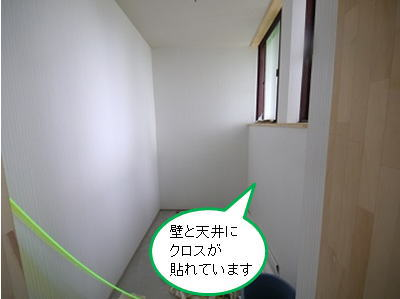 ref_sris_35.jpg