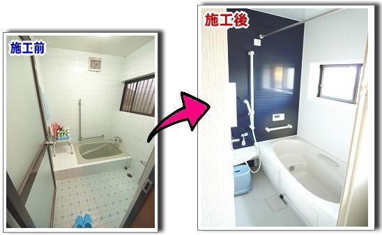 reform_bath2.jpg