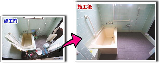 reform_bath4.jpg