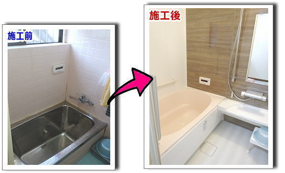 reform_bath8.jpg