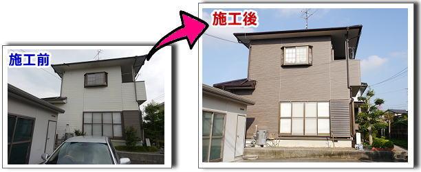 reform_gaiheki10a.jpg