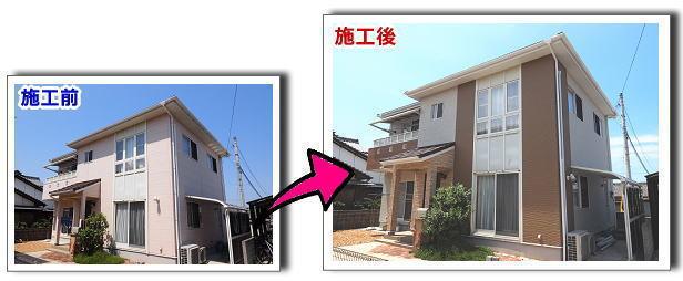 reform_gaiheki3a.jpg