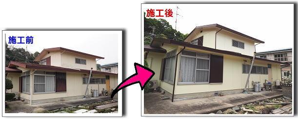 reform_gaiheki4a.jpg