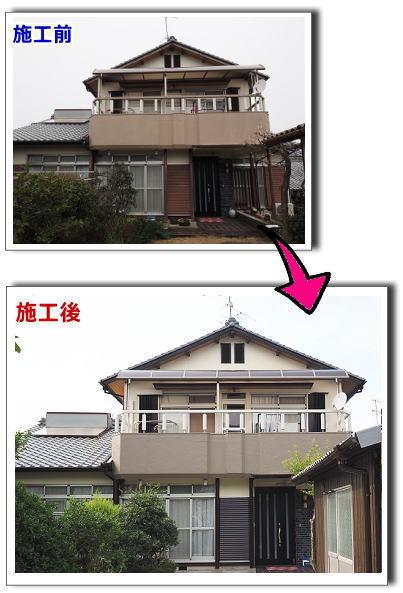reform_gaiheki6a.jpg