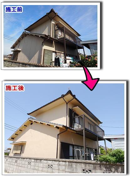 reform_gaiheki7a.jpg