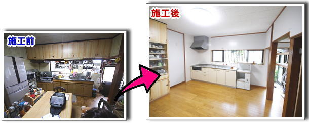 reform_kitchen4.jpg