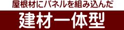 taiyo_k10.png