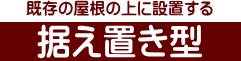 taiyo_k9.png