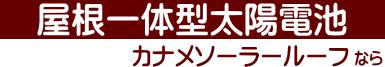 taiyo_m1.png