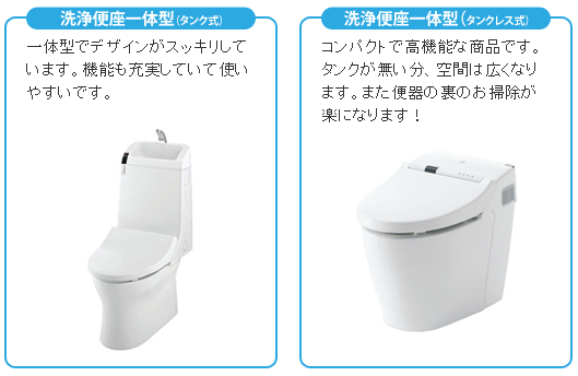 toilet202102.png