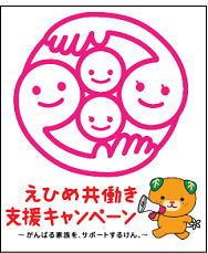 tomo_logo_wada.jpg