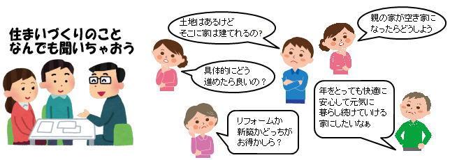 wada_aeon_2016_17.jpg